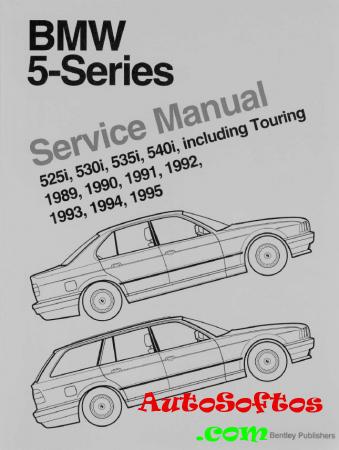 BMW 5 серии (Е34) 1989-1995г.г. выпуска. Ремонт и