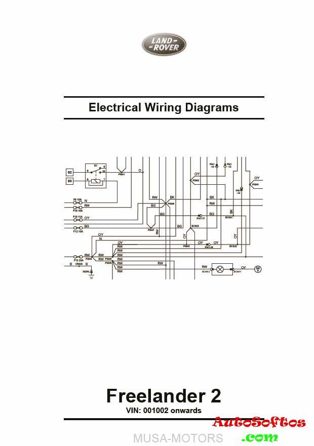 Land Rover Freelander II Электрическая схема [PDF] Скачать