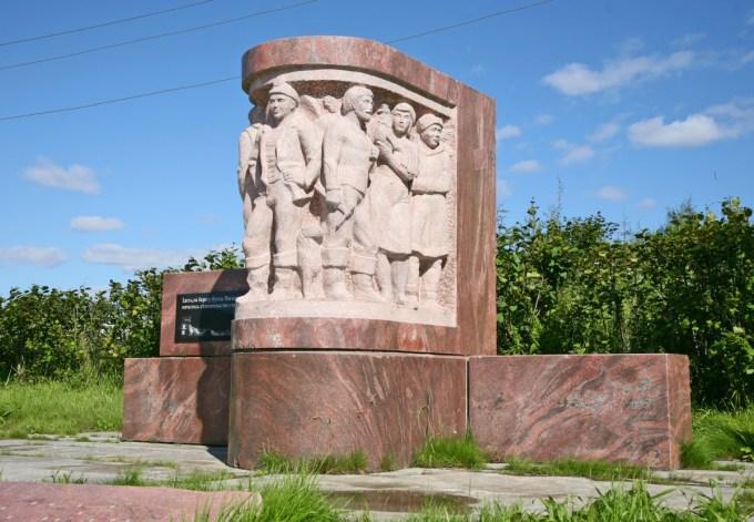 памятник строителям Магадана
