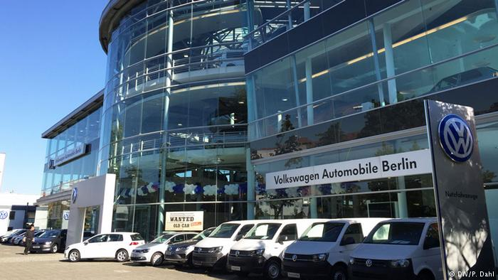 Автомагазин Volkswagen в Берлине