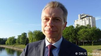 Сергей Варивода