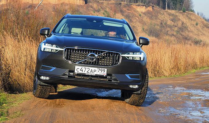 Volvo XC60 new