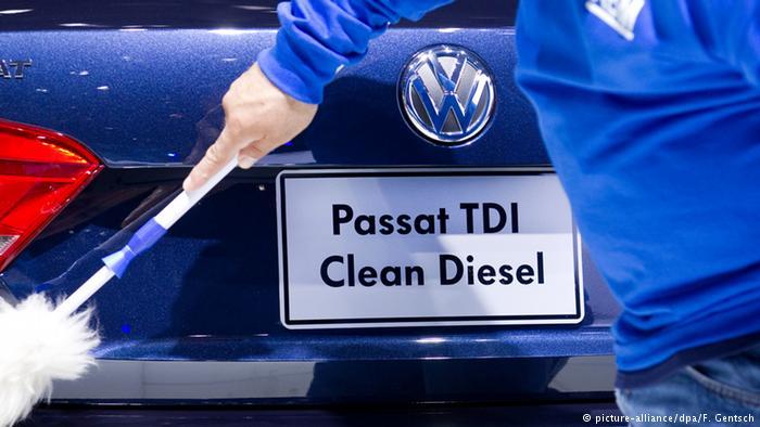 Автомобиль Clean Diesel