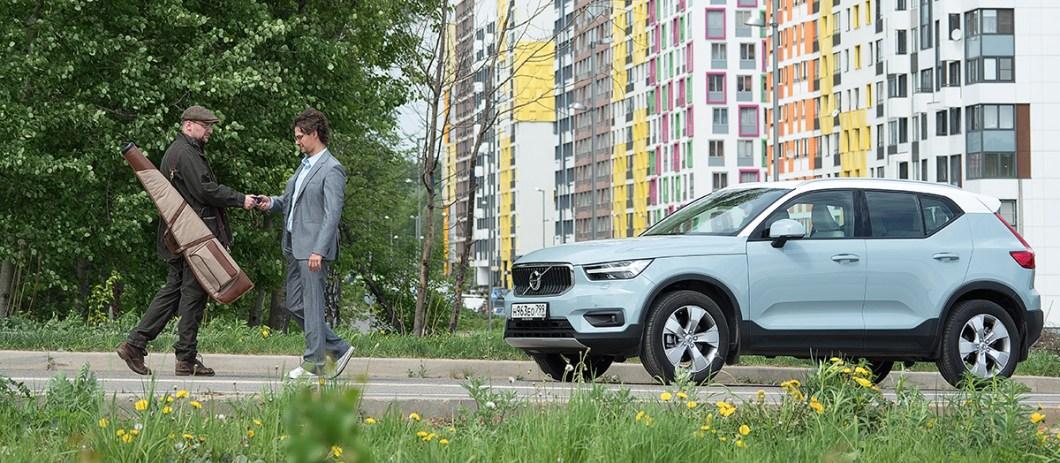 Volvo XC40_02