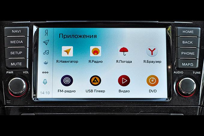 Синхронизация телефона с «Яндекс.Авто» проходит очень быстро и корректно