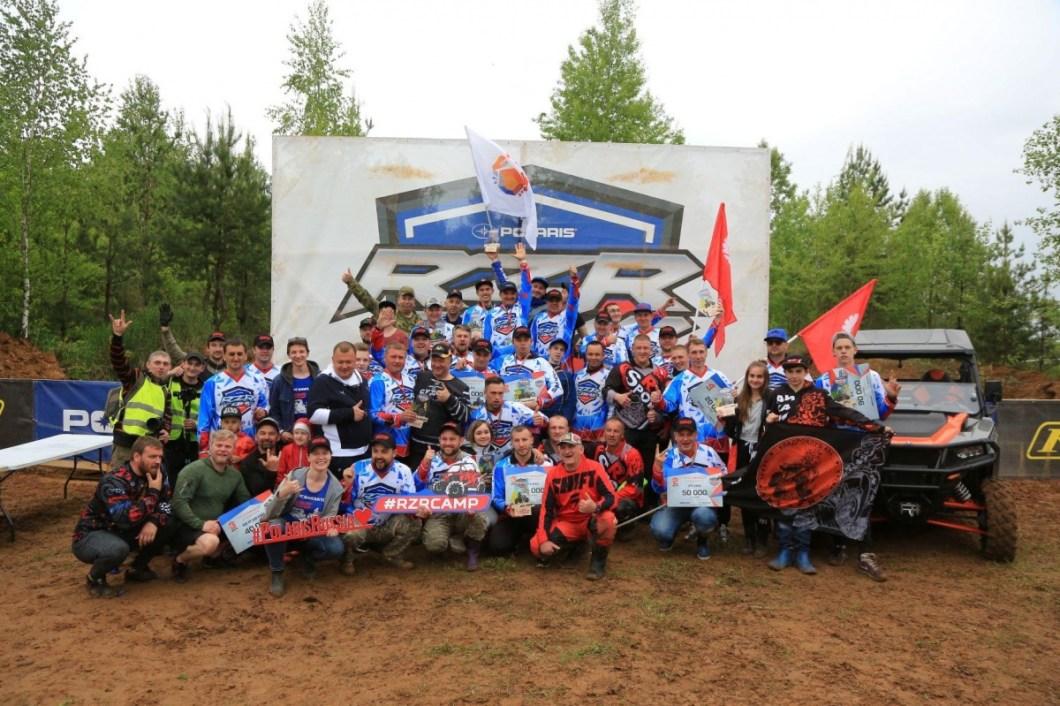RZR CAMP 2019 Первый этап