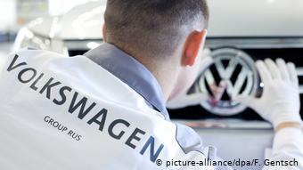 На заводе VW в Калуге