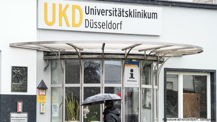 Университетская клинике в Дюссельдорфе