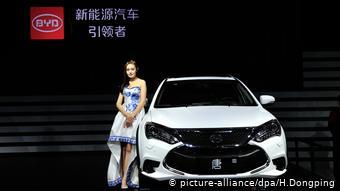 Презентация электромобиля китайской компании BYD