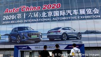 Павильон автосалона Auto China 2020