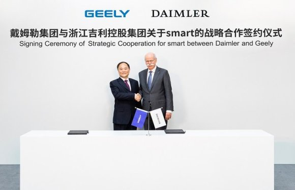 Daimler, Geely will relaunch Smart as China-based EV brand