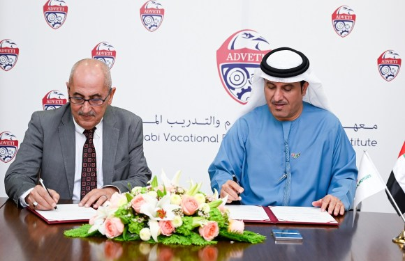 Abu Dhabi Vocational Education and Training Institute signs a cooperation agreement with Al Habtoor Motors