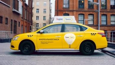 Автомобиль для рекламы услуг такси.