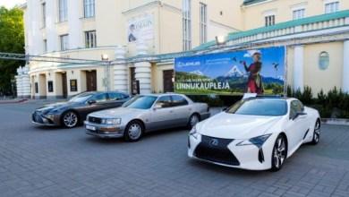 Photo of Презентация новых моделей Lexus LS и LC