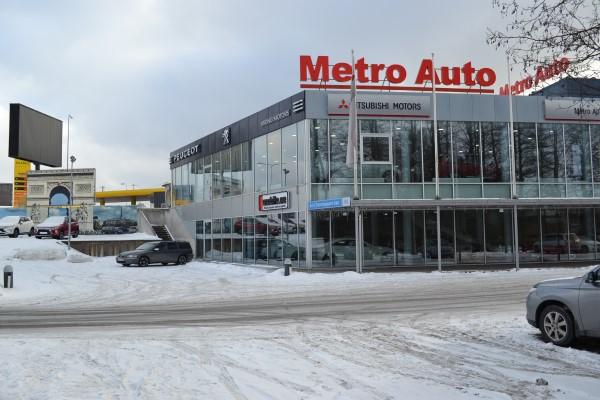 Фирма приобрела современный автосервисный центр.