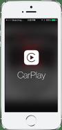 carplay-phone