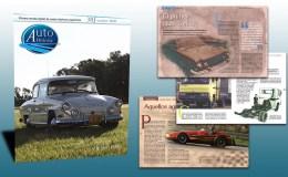 Revista digital Autohistoria nº38