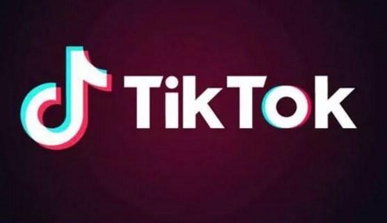 Как удалить ВСЕ ваши сообщения в Tik Tok