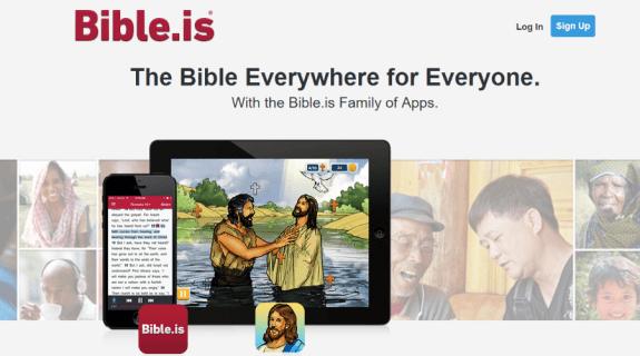 Как слушать аудио Библию в автономном режиме