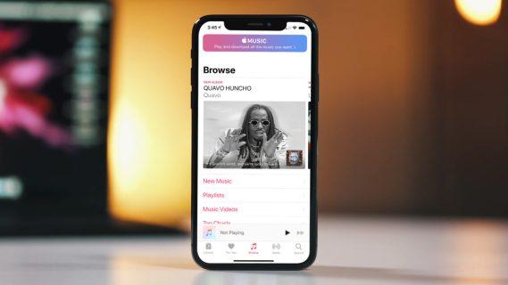 Как отключить Apple Music Ads и функции в музыкальном приложении iOS
