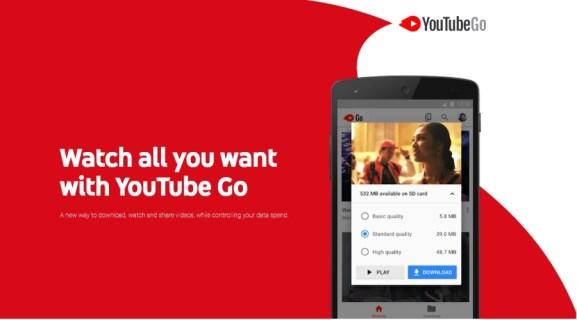 Как смотреть видео YouTube в автономном режиме