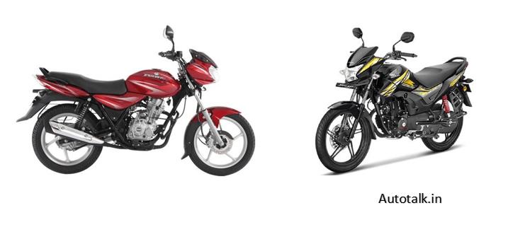 Comparison: Bajaj Discover 125 vs Honda CB Shine