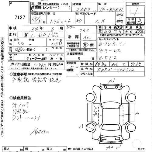 Автомобиль на разбор Mazda Tribute EPEW YF 2001 года