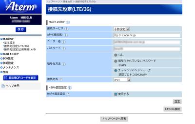 Screenshot_2015-04-07-11-46-14-1