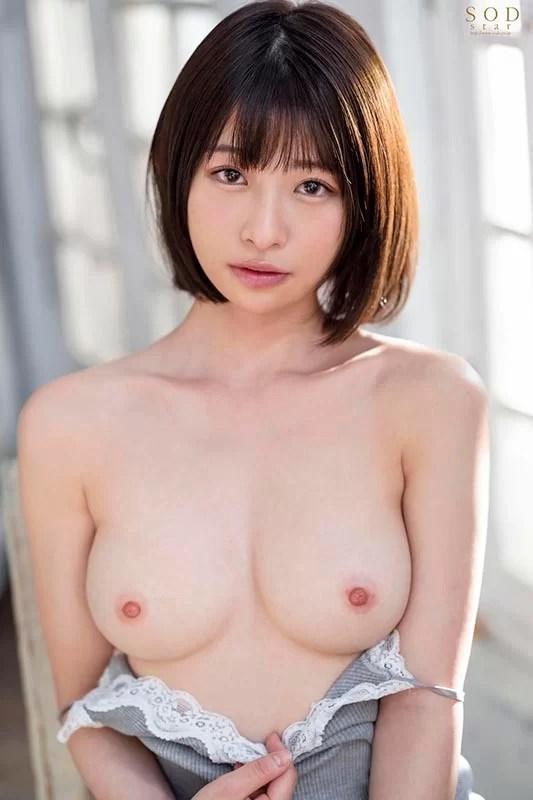 宮島めい エロ画像7