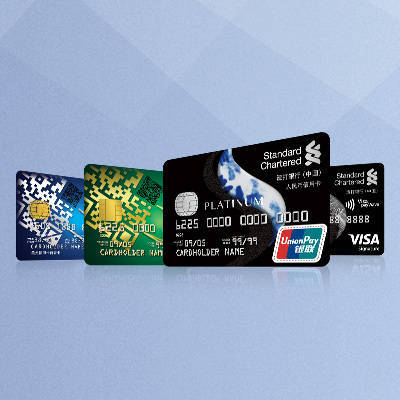 信用卡 - 渣打銀行(中國)