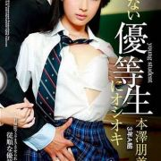 本澤朋美 av女優截圖