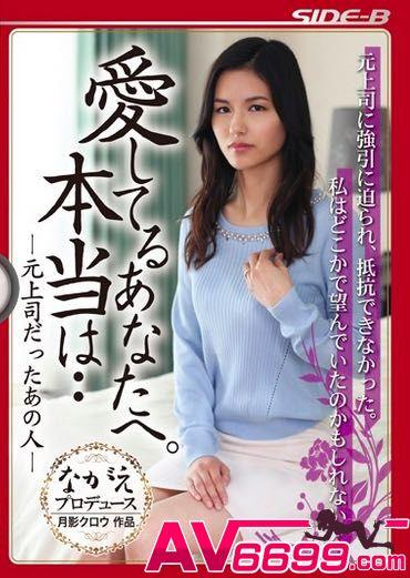 武藤彩香 av女優