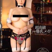 沖田杏梨 av女優