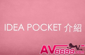 IDEA POCKET logo