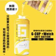 日本MEN'S真實快感加水就能使用魔法自慰杯 – 飛機杯的革命1