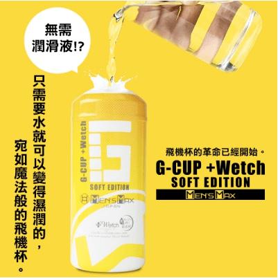 日本MENS真實快感加水就能使用魔法自慰杯 – 飛機杯的革命1