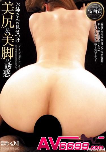 大場唯-AV女優-4