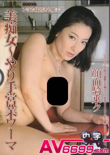 松本麻里奈