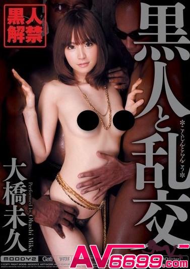 大橋未久-AV女優16