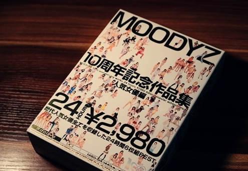 moodyz av片商介紹3
