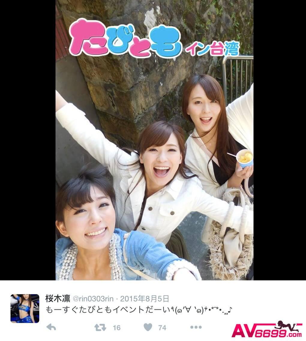 櫻木凜-av女優6