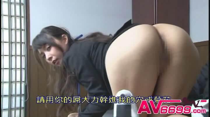 肛交的由來-AV6699AV女優A片知識站1