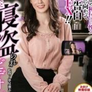 成田歩美 av女優