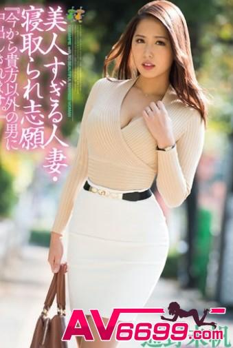 通野未帆 av女優