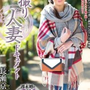 長瀬京子 av女優