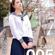 櫻美雪 av女優