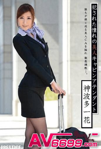 神波多一花-a片推薦2