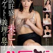 矢部寿惠 , 七海久代 , 浅井舞香 , 加山夏子