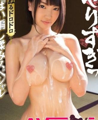 鈴木心春 av女優