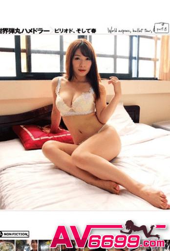 av女優-香澄果穗-a片推薦1